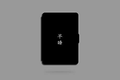 HLCBHT Paperwhite4 Schutzhülle für Kindle mit 15,2 cm (6 Zoll), kreativer Frühschlaf, gemaltes Muster, englischsprachige Persönlichkeit, für E-Reader, Schlaf