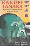 Kakuei Tanaka: Political Biography of Modern Japan
