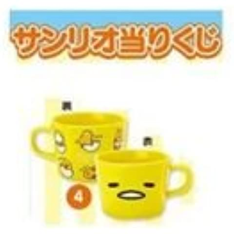 Sanrio per lottery Gudetama per lottery No.4-Tazza da zuppa, dal Giappone F/S