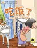 Dinner Is Ready (My First Chinese Storybooks Series) por Laurette Zhang