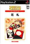 SuperLite 2000: Hanafuda[Japanische Importspiele]