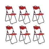 ECSD 6-Pack Chaise Pliante, Chaise De Salle À Manger Chaise De Bureau avec Siège en Plastique Et Arrière (Couleur : Red)