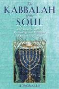 an outline of kabbalah a jewish mysticism The formation of jewish mysticism and its impact on the reception of rabbi abraham abulafia in contemporary kabbalah 1 boaz huss introduction jewish mysticism was invented in europe, in the late 19th and early 20th cen.