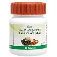 KHADIRADI VATI (20 gm) preisvergleich bei billige-tabletten.eu