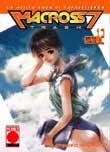 Descargar Libro Macross 7 trash 12 de Haruhiko Mikimoto