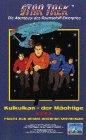 Star Trek Zeichentrick 11 - Kulkulkan der Mächtige/ Flucht aus einem anderen Universum [VHS]