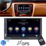 RISHIL WORLD 8708 Double Din 7 inch Touchscreen Car Radio Receiver MP5 Player, Android 7.1.1, Support Rear View Camera & FM & Bluetooth & U-Disk/TF Card & GPS