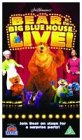 Preisvergleich Produktbild Bear in the Big Blue House [VHS] [UK Import]
