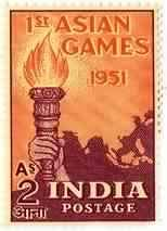 Sams Shopping 04 Mar '51 1st Asian Games Sports Asian Games Burning Torch Flame Hand 2 Anna Stamp