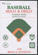 Baseball Skills and Drills: The Complete Instructional Video Training DVD Series by Bruce Lambin -