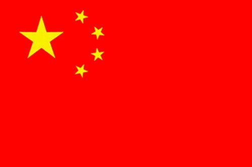 republic-of-china-flag-5ft-x-3ft