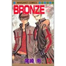 Bronze Zetsuai Since 1989 Vol. 13 (Buronzu) (in Japanese)