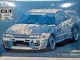 AXIA R3.2 .. GT-R 1./1.2 .. Axia R3.2 .. modele Skyline GT-R Fujimi