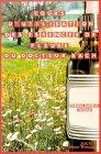 Cours d'utilisation des essences de fleurs du docteur Bach