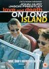 Love And Death On Long Island [UK Import]