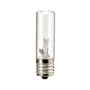 Ersatz UV Lampe Ultraviolet Keimtötende für Sf-Uv V790 Nebel Luftbefeuchter (Keimtötende Uv-lampe)