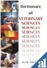Dictionary of Veterinary Sciences por Dr. V.K. Narula