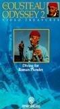 Preisvergleich Produktbild Diving for Roman Plunder [VHS]