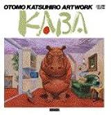 KABA 1971-1989 ILLUSTRATION COLLECTION