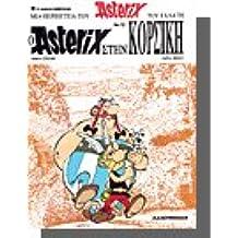 Asterix 12: stin Korsiki (gr. moderno)