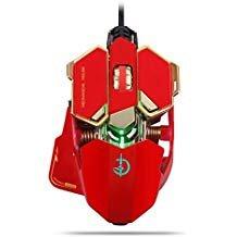 kuiyn pubg FPS Moba (Gaming Maus USB wired [pubg Modus] [4.000, 9Ebenen verstellbar] [programmierbar] [RGB Atmen Licht] Ergonomische optische, Spiel Computer Mäuse mit 10Tasten, für PC Games & E-Sport-, rot -