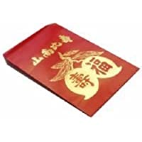 10 Lucky Chinese Red and Gold Envelopes - VARIOUS DESIGNS