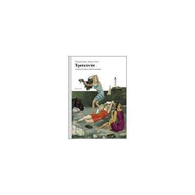 Triàkonta. Versioni Di Greco. Per I Licei E Gli Ist. Magistrali