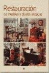 Descargar Libro Restauración Muebles y Objetos Antiguos (VARIOS INTEGRAL) de Desconocido