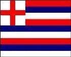 5ft x 3ft gestreift Ensign Rot Blau Weiß Flagge