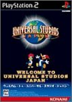 welcome-to-universal-studio-japan-importacion-japonesa