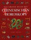 Das große Buch des chinesischen Horoskops - Lori Reid