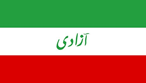 magFlags Bandiera Large IranflagAzadiGreen | The Azadi Flag of The Green Path of Hope 90x150cm