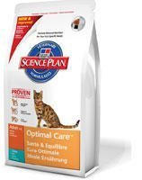 Hill's Feline Adult With Tuna Dry Mix