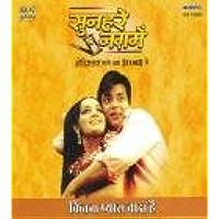 Sunheri Nagme - Kitna Pyara Wada Ha