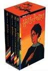 Harry Potter a l'ecole des sorciers ; Harry Potter et la chambre des secrets ; Harry Potter et le prisonnier d'Azkaban -- coffret 3 volumes by J. K. Rowling (1999-11-02)