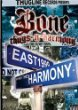 thugline-presents-bone-thugs-n-harmony-east-1999-behind-the-harmony