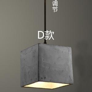 wymbs-luce-del-pendente-decorazione-mobili-lampadario-di-calcestruzzo-cementizio-senza-luce-d-models