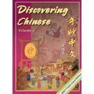 4: Discovering Chinese