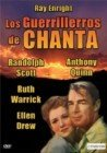 China Sky (Region 2) Randolph Scott, Anthony Quinn