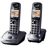 Panasonic KX-TG2522 Digital Cordless Answering System Landline Phone