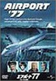 airport-77-alemania-dvd