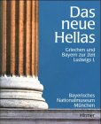 Das neue Hellas -