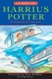 Harrius Potter Et Camera Secretorum (Harry Potter)