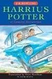 Harrius Potter Et Camera Secretorum (Harry Potter, Band 2)
