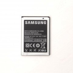 batteria-originale-eb464358vu-eb464358vubstd-per-samsung-galaxy-ace-duos-galaxy-ace-plus-galaxy-mini