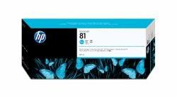HP C4931A Tinte-Tintenpatrone für Drucker (Cyan, HP DesignJet 5000, 5000ps, 5500, 5500ps, Tintenstrahl,-40-60°C, 114x 56x 320mm) -