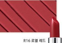 laneige-silk-intense-lipstick-r16-royal-red-by-new-laneige-silk-intense-lipstick