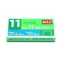 no11-1m-max-staples-vaimo11-flat-hd-11flk-dedicated-needle-10-set-japan-import