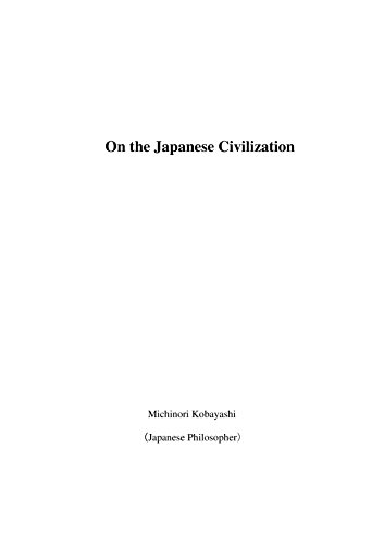 On the Japanese Civilization (English Edition) (Oasis Pacific)
