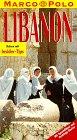 Libanon. Marco Polo Reiseführer. Reisen mit Insider- Tips